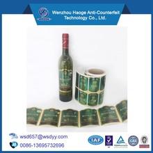 Personalizado de la etiqueta verde, Etiqueta roja whisky
