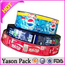 YASON shrink sleeves for fruit bottles china manufacture shrink wrap bottle labels pvc shrink sleeve for pipes manufactured in c