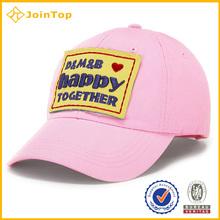 baby visor hat