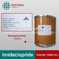 Imidaclopride+tricyckazole+kasugamycin 5% +72% +3% wp