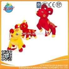 high quality lamb stuffed plush soft mascot