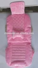 car seat cushion with velvet