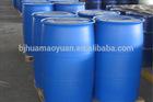 methyl lactate food and industrial grade