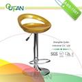 Oufan lua amarela abs banqueta com apoio para os pés abs-1007