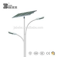 18W solar street light double lamps
