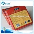 Caixa de presente vermelha com recorte