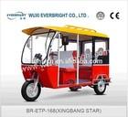 three-wheeled motorcycles mini motorbikes for sale