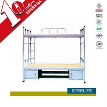 2014 School Use Modern Fashionable Students Bunk Bed