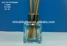 50ml wholesale fragrance glass bottles , 50ml glass bottle.perfume bottle,high quality