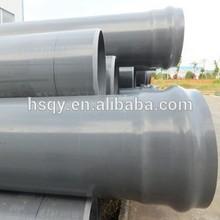 Plastic large diameter pvc pipe prices