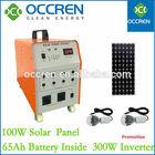 50W 80W 100W 150W 200w solar all in one power system with 24ah 40ah 65ah 100ah battery inside