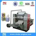 Dobradura de papel de processamento da máquina tipo e do tecido facial automático perfumado de tecido kleenex máquina de produção de FT20A