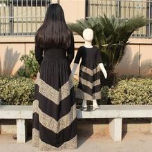 Hot sale long sleeve maxi wedding dress muslim china wholesale
