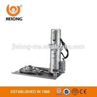 Jie Long Ruller Shutter Motor Wholesale Supplier