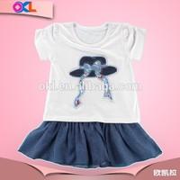 China high standard modern design kids wedding dresses