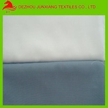T/C plain fabric 23X23 88X60 150gsm white and colors for doctor's garment