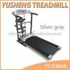 industrial treadmills