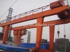 Harbor double beams container gantry crane price