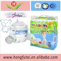 meilleure vente de produits de soins pour bébés 2015 babyfit couches jetables pour bébés échantillons gratuits de couches pour bébés