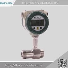 wholesale products china swirl vortex flow meter