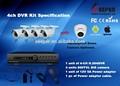 Bajo precio de la cámara del cctv de seguridad 2015 gran promoción h. A prueba de agua 264 ir al aire libre 800 tvl cámara cctv dvr kit