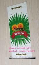Plastic Bopp Coated PP Sunflower Seeds Packaging Bags