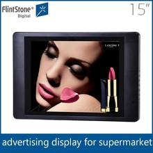 "Flintstone 15 inch lcd advert motion sensor video player lcd digital billboards for sale 15"" lcd digital signage media player"
