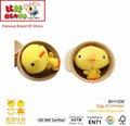 bebé de madera juguetes de huevo de pollo de la cápsula juguetes al por mayor