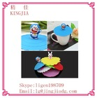 silicone suction lids,new cute anti-dust silicone glass cup cover coffee mug suction seel lid cap