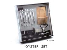 2015 new design 9pcs survival kit set with Nylon pouch