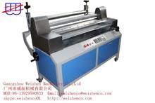 hot melt glue laminating machine, eva,pur glue laminating machine