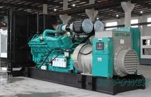 Costa rica power plant with Cummins Engine