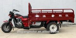 3-wheel motorcycle/adult drift trike/cargo tricycle