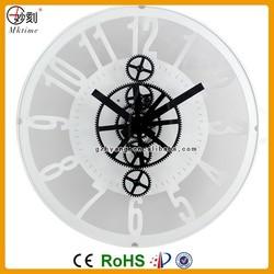 Mktime New Design Glass Gear Wall Clock Modern Home Decor Wall Clock