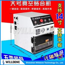 "new arrival OCA vacuum laminating machine Max for 14"" tablet"