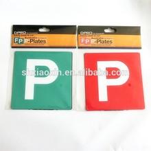 Australia fully magnetic P plate