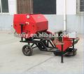 Machine à balles de paille de riz, machine à balles de paille de blé, balles de foin machine0086-15838061730
