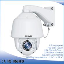 2015 Cheapest Waterproof IR 1.3 Megapixel CMOS Camera Serveillance olympus digital zoom camera