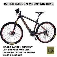 riding fast lighting carbon fiber bike