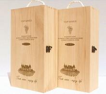 2015 new wood wine box for wine glasses