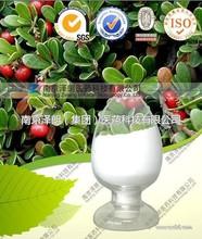100% Natural Plant Extract -- Deoxyarbutin