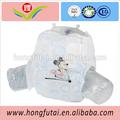nome de marca de algodão descartáveis fraldas para bebés na china sleepy baby fraldas
