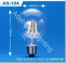 G80 LED Filament Lamp AS-104