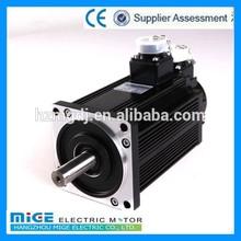 Alibaba china industrial sewing machine AC servo motor