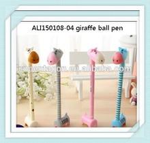 ALI150108-04 giraffe shape ball pen