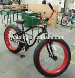 2014 New 21sp aluminum alloy china dirt bikes