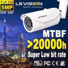 LS VISION ir bullet proof cctv camera ir array 5mp shenzhen poe ip camera ir cmos ip p2p ip camera