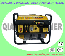 gasoline generator 1KW