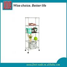 move freely metal storage rack