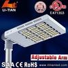 rohs ul power newest design led street light 80w 150w